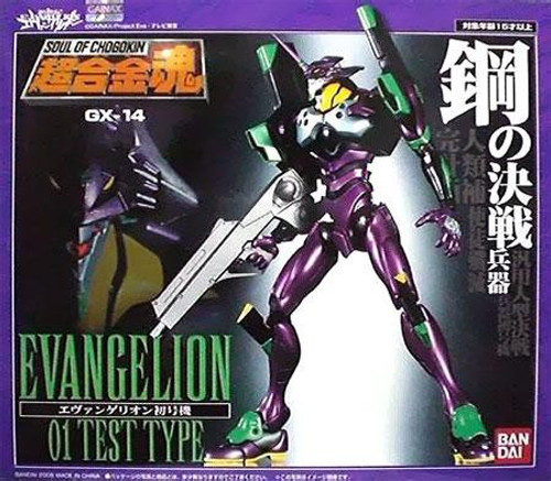 Evangelion Soul of Chogokin EVA Unit-01 Test Type Action Figure GX-14