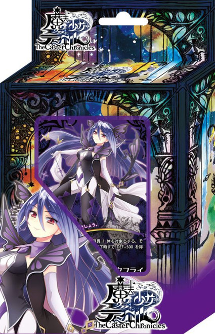 Force of Will Caster Chronicles Arrogant Swallowtail Starter Deck