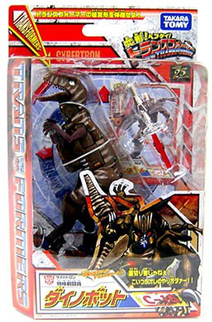 Transformers Japanese Classics Henkei Deluxe Dinobot Deluxe Action Figure C-16