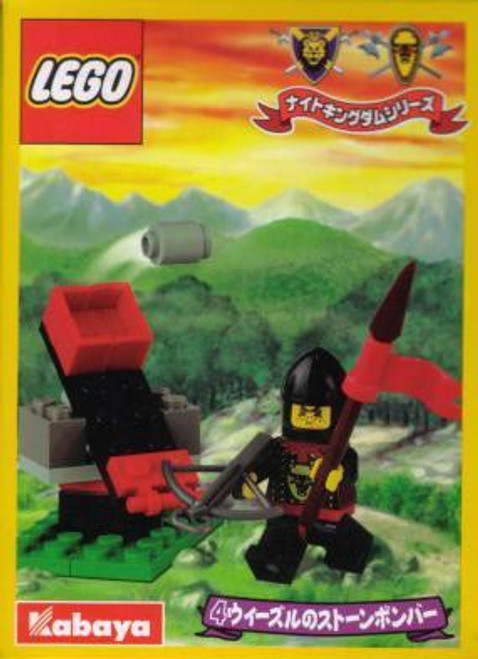 LEGO Knights Kingdom Knight's Kingdom Catapult Set #1289-1