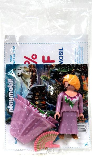 Playmobil Promotional Princess Minifigure