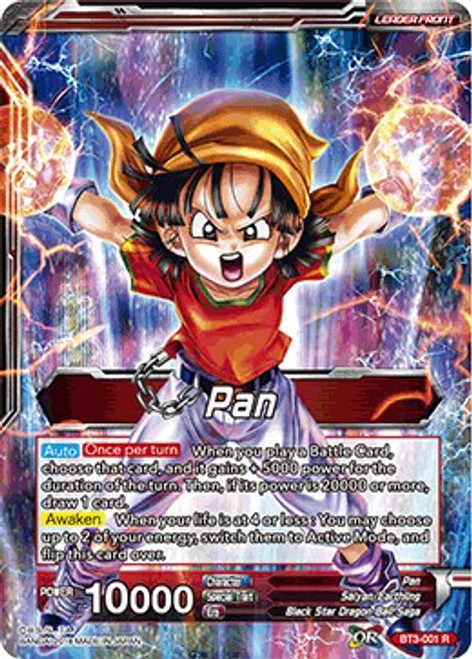 Dragon Ball Super Collectible Card Game Cross Worlds Rare Pan BT3-001