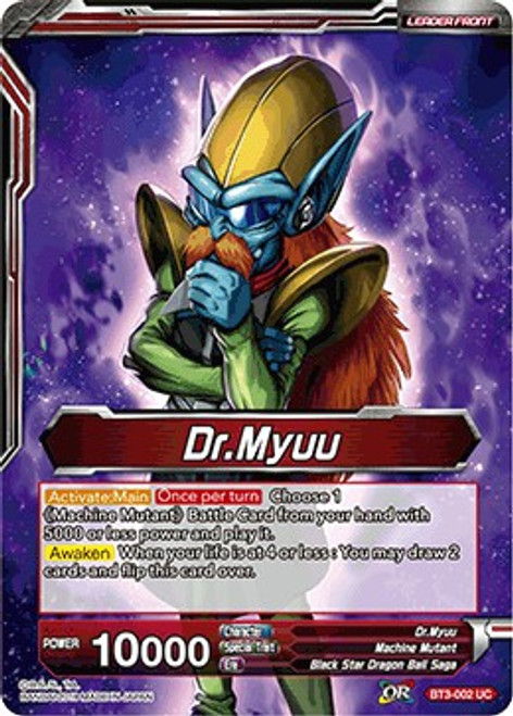 Dragon Ball Super Collectible Card Game Cross Worlds Uncommon Dr. Myuu BT3-002