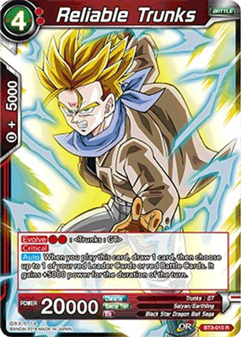 Dragon Ball Super Collectible Card Game Cross Worlds Rare Reliable Trunks BT3-010