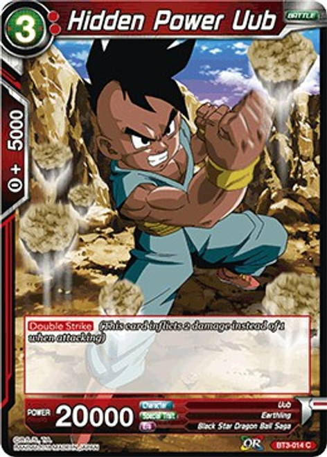 Dragon Ball Super Collectible Card Game Cross Worlds Common Hidden Power Uub BT3-014