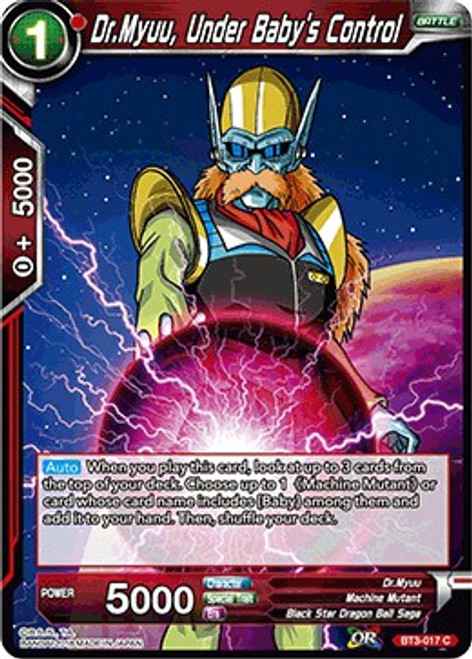 Dragon Ball Super Collectible Card Game Cross Worlds Common Dr. Myuu, Under Baby's Control BT3-017