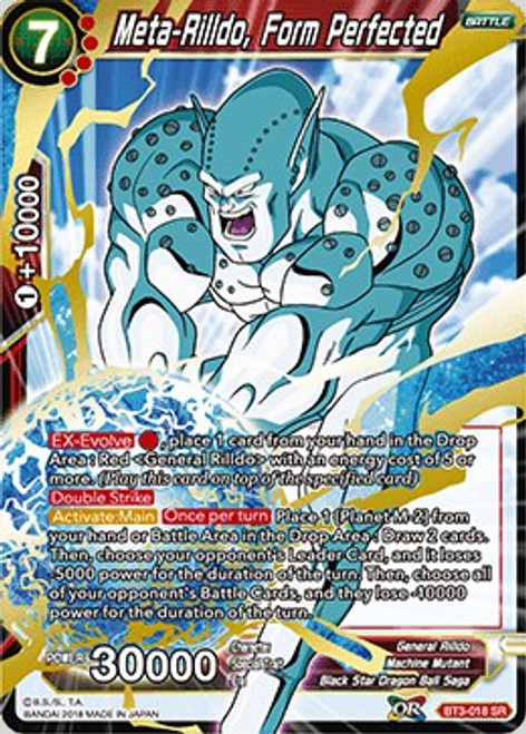 Dragon Ball Super Collectible Card Game Cross Worlds Super Rare Meta-Rilldo, Form Perfected BT3-018