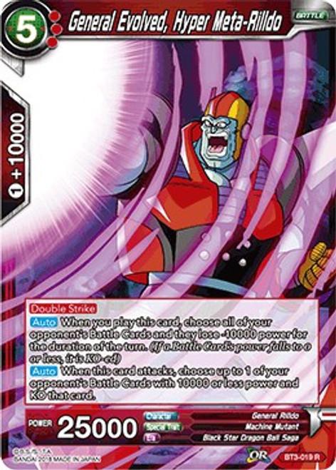 Dragon Ball Super Collectible Card Game Cross Worlds Rare General Evolved, Hyper Meta-Rilldo BT3-019