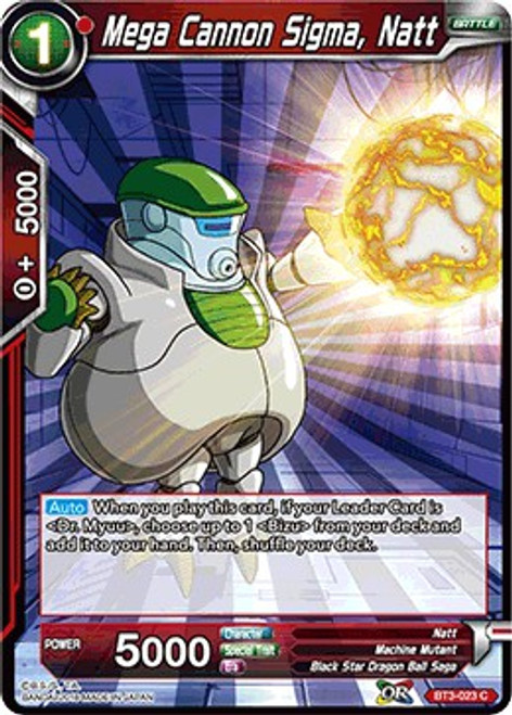 Dragon Ball Super Collectible Card Game Cross Worlds Common Mega Cannon Sigma, Natt BT3-023
