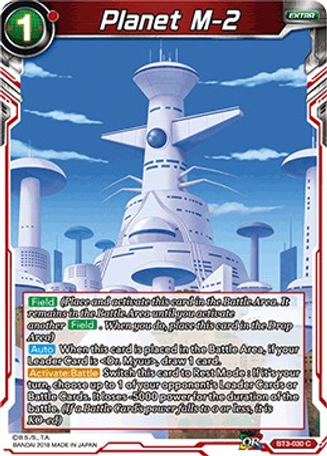 Dragon Ball Super Trading Card Game Cross Worlds Common Planet M-2 BT3-030