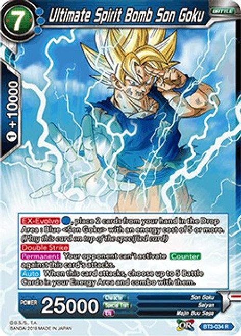 Dragon Ball Super Collectible Card Game Cross Worlds Rare Ultimate Spirit Bomb Son Goku BT3-034