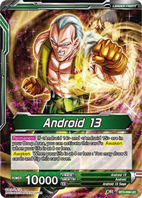 Dragon Ball Super Collectible Card Game Cross Worlds Uncommon Android 13 BT3-056