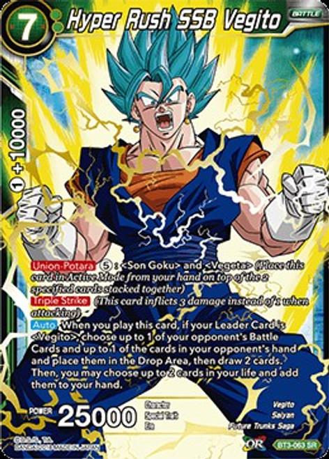 Dragon Ball Super Collectible Card Game Cross Worlds Super Rare Hyper Rush SSB Vegito BT3-063