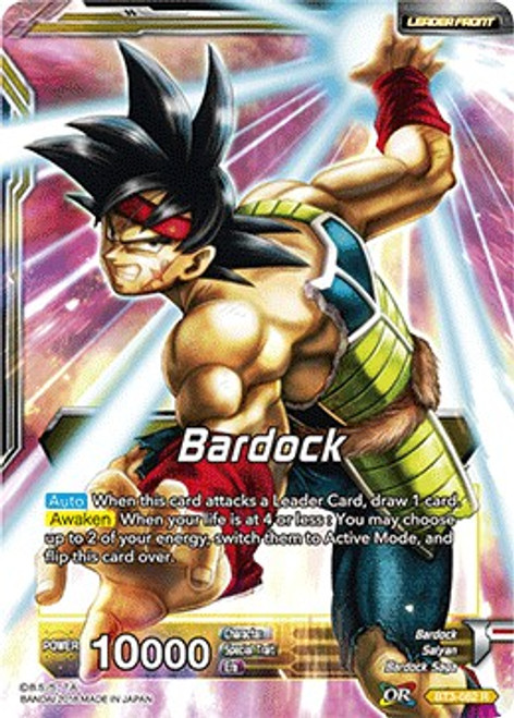 Dragon Ball Super Collectible Card Game Cross Worlds Rare Bardock BT3-082