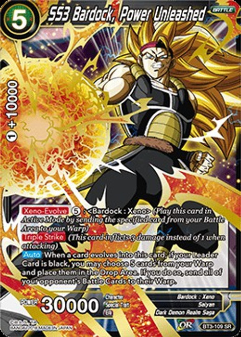 Dragon Ball Super Collectible Card Game Cross Worlds Super Rare SS3 Bardock, Power Unleashed BT3-109