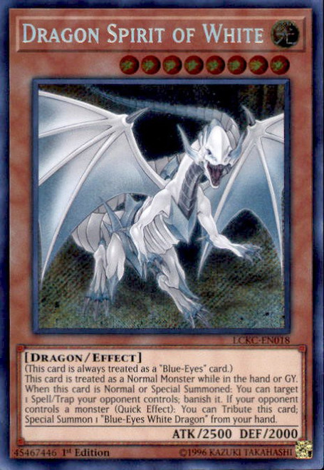 YuGiOh Kaiba Legendary Collection Secret Rare Dragon Spirit of White LCKC-EN018
