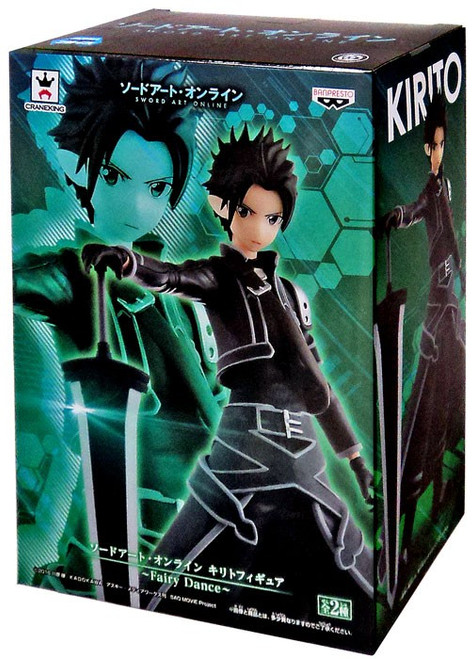 Sword Art Online Fairy Dance Kirito 6.6 Collectible PVC Figure [Black & Silver]