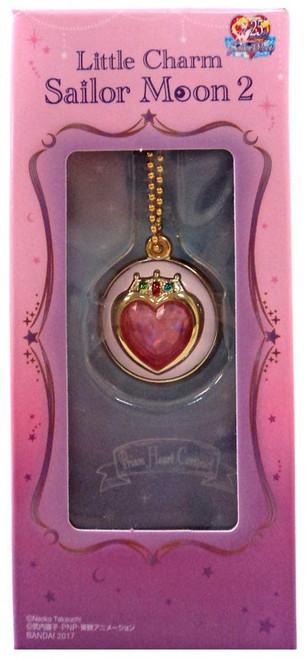 Sailor Moon Shokugan Little Charm Vol 2 Prizm Heart Compact