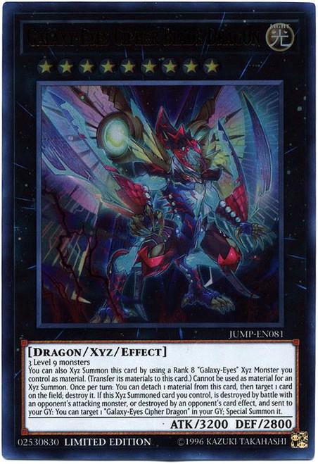 YuGiOh Shonen Jump Ultra Rare Galaxy-Eyes Cipher Blade Dragon JUMP-EN081