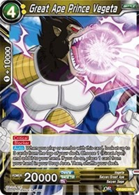 Dragon Ball Super Collectible Card Game Dash Pack Series 3 Promo Great Ape Prince Vegeta P-042