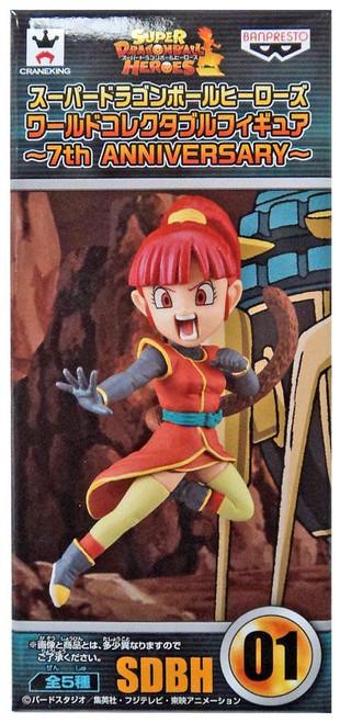 Super Dragon Ball Heroes 7th Anniversary WCF Super Saiyan God Note Collectible Figure SDBH 01