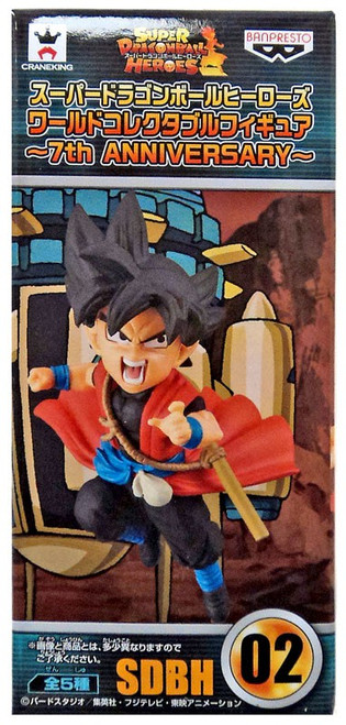 Super Dragon Ball Heroes 7th Anniversary WCF Beat Collectible Figure SDBH 02