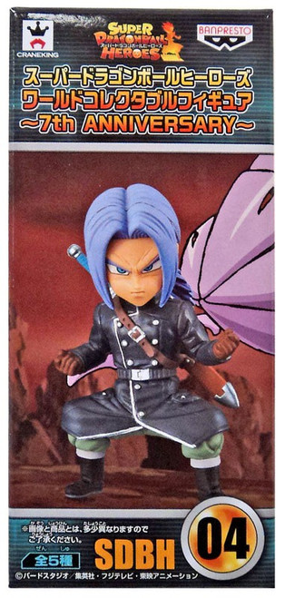 Super Dragon Ball Heroes 7th Anniversary WCF Future Trunks Collectible Figure SDBH 04