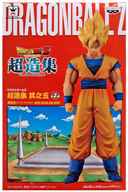 Dragon Ball Z DXF Chozousyu Vol.5 Super Saiyan Son Goku 6-Inch Collectible PVC Figure