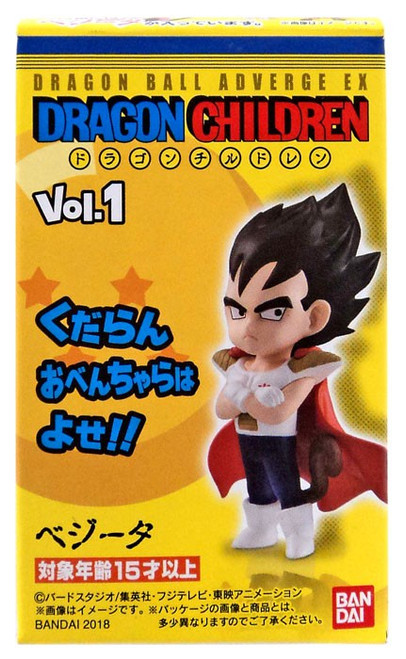 Dragon Ball Z Adverge EX Prince Vegeta 2-Inch Mini Figure