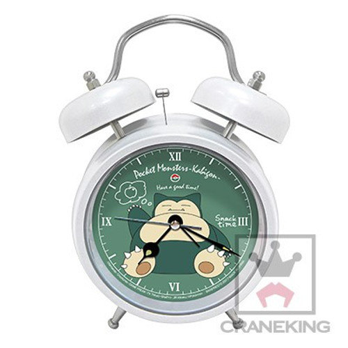 Pokemon Sun & Moon Snorlax Alarm Clock