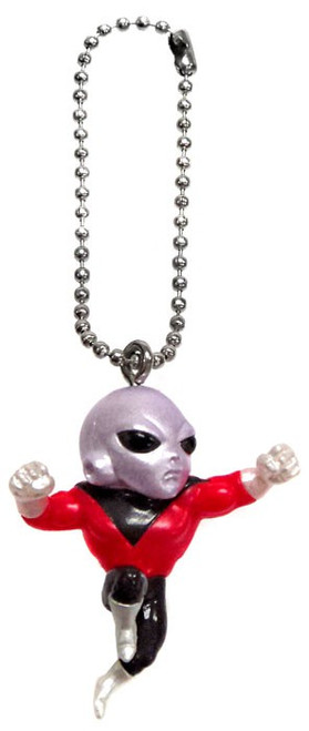 Dragon Ball Super UDM Best 23 Jiren 1.5-Inch Keychain Clip-On