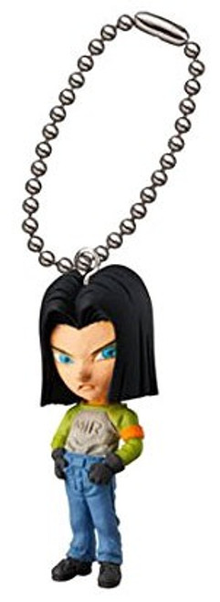 Dragon Ball Super UDM Burst 29 Android 17 1.5-Inch Keychain Clip-On [Loose]