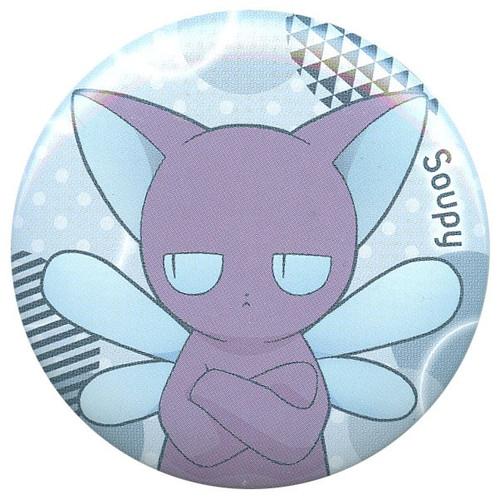Cardcaptor Sakura Soupy Button