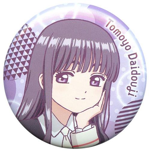 Cardcaptor Sakura Tomoyo Daidouji Button