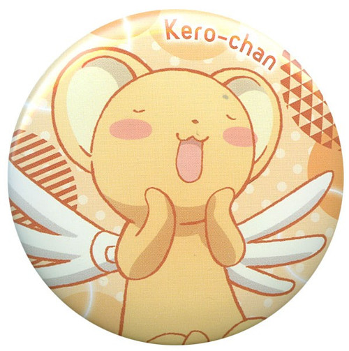 Cardcaptor Sakura Kero-Chan Button