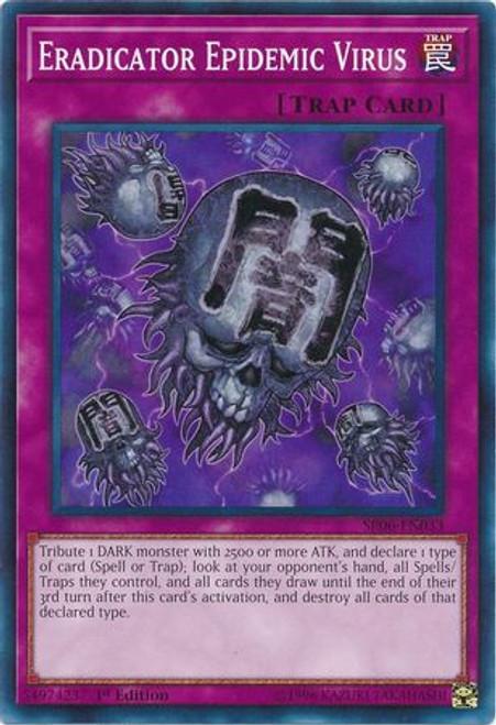 YuGiOh Lair of Darkness Structure Deck Common Eradicator Epidemic Virus SR06-EN033