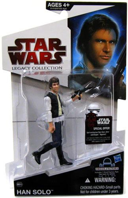 Star Wars A New Hope 2009 Legacy Collection Droid Factory Han Solo Action Figure BD30 [Stormtrooper Armor Parts]