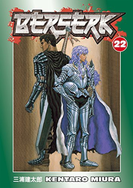 Dark Horse Berserk Volume 22 Manga Trade Paperback