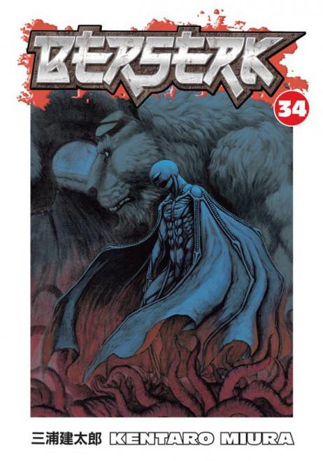 Dark Horse Berserk Volume 34 Manga Trade Paperback