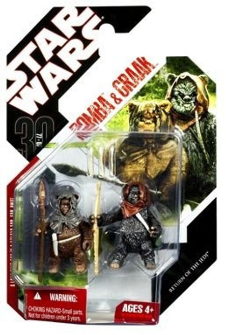 Star Wars Return of the Jedi 2007 30th Anniversary Wave 7 Romba & Graak Action Figure 2-Pack #43 [No Coin ]