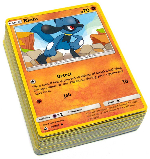 Pokemon Trading Card Game Ultra Prism LOT of 50 Single Cards