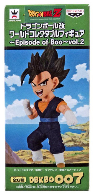 Dragon Ball Z Rebirth WCF Episode of Boo Vol. 2 Vegito 2.5-Inch Collectible Figure