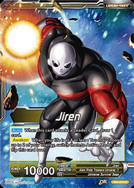 Dragon Ball Super Collectible Card Game Tournament of Power Common Jiren TB1-074
