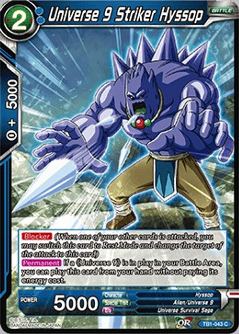 Dragon Ball Super Collectible Card Game Tournament of Power Common Universe 9 Striker Hyssop TB1-043