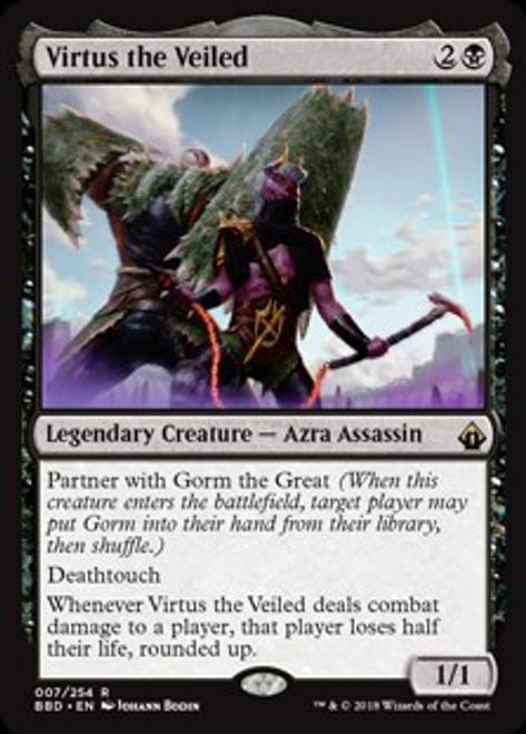 MtG Battlebond Rare Virtus the Veiled #7