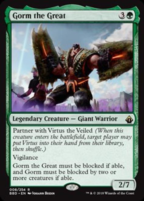 MtG Battlebond Rare Gorm the Great #8