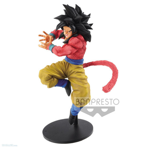 Dragon Ball GT Super Saiyan 4 Son Goku x10 7.9-Inch Collectible PVC Figure