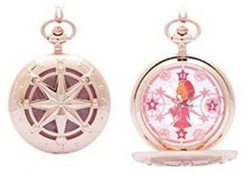 Cardcaptor Sakura Sakura Pocket Watch [Pink]