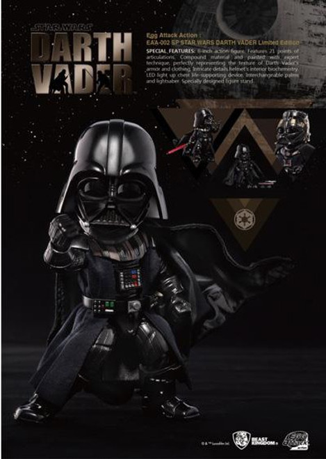 Star Wars Empire Strikes Back Egg Attack Darth Vader Exclusive Action Figure EAA-002 [SDCC 2015]