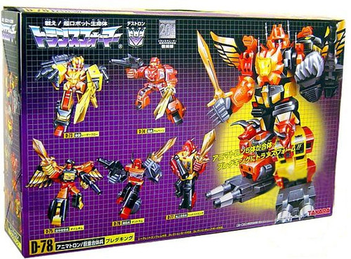 Transformers Japanese Re-Issues Predaking Action Figure Set D-78 [Damaged Package]